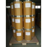 Best Powder Type Optical Whitening Agent , Optical Brighteners Chemistry CAS 13001 38 2 wholesale