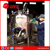 Best Industrial Stainless Steel Wine Tanks Stainless Steel Pressure Tanks Blending wholesale