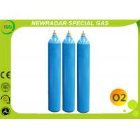 Quality Water Oxidizer High Purity Gases Oxygen O2 Colourless And Odourless Gas wholesale