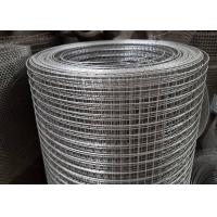 Buy cheap 0 . 7mm Electro Hot Dip Galvanized Welded Wire Mesh Stainless Steel Agricultural from wholesalers
