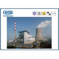 Best High Efficiency Industrial Circulating Fluidized Bed Boiler For Power Station wholesale