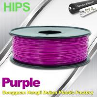 Best Small Density Colorful  HIPS  Filament 1.75mm Materials In 3D Printing wholesale