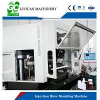 Best Reliable Rotary Blow Molding Machine For Pharmaceutical / Food Packaging Containers wholesale