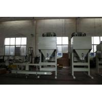 Buy cheap High Capacity Pressed Coal Packing Machine ,Coal Bagging Machine, Coal Packing Scale from wholesalers