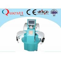 Best 1064nm Wavelength Jewelry Laser Welding Machine Customized With Imported Lens wholesale