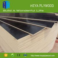 Buy cheap cheap environmental protection 10mm 16mm thick melamine film faced plywood from wholesalers