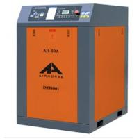 China 8Bar GHH air end screw air compressor(CE certificate) on sale