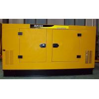 China 20kw/25kva diesel generator price list with yang dong small engine on sale
