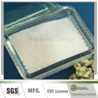 China Sodium gluconate sodium gluconate application on sale