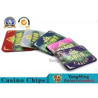 Best Fashion Bronzing Acrylic Purple Casino Poker Chip Set Anti - Counterfeit Customizable wholesale