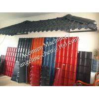 Best Antique building long lifetime plastic glazed roof tile roofing panel wholesale