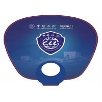 Buy cheap Round Plastic PP Custom Printed Hand Fans Offset Printing For Decorative Display from wholesalers