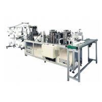 Best High Precision N95 Mask Making Machine , N95 Face Mask Production Line wholesale