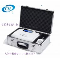 Relaxing Hydrogen Spa Facial Equipment Electrolysis Water Treatment