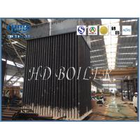 Best Power Station Recuperative Air Preheater In Boiler Heat Preservation High Efficiency wholesale
