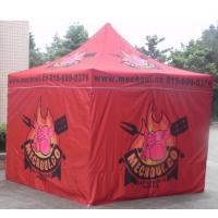 Best 3M camounflage shad lightweight pop up gazebo with one canopy , one full wall wholesale