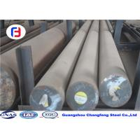 Best DIN 1.3343 High Speed Tool Steel Round Bar Diameter 20 - 200mm ISO Assured wholesale