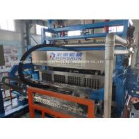 Best Paper Product Making Machine , Paper Pulp Molding Machinery 30,18,12,6 eggs wholesale