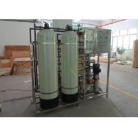 Best Industrial Water Filter 1500LPH RO Water Treatment System For Paint / Bolier wholesale