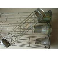 Best Dust / Liquid Filter Bag Cage Industrial Steel Dust Collector Cages wholesale
