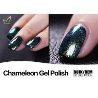 Buy cheap Beautiful Color Changing Shellac Nail Polish , Gel Manicure Nail Polish No Layering from wholesalers