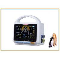 "Best Professional Veterinary Monitor , Durable 5"" Screen Multiparameter Monitor wholesale"