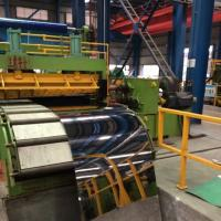 Best ASTM 240 SUS430 Stainless Steel Coil Slit PVC Coated / Hot Rolled 430 Stainless Steel 1250mm 1500MM Strips wholesale