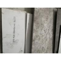 EN 10204-3.1 Certificate Super Duples Stainless Steel Plates UNS S32750 / 2507 / 1.4410