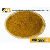 Buy cheap Safe Poultry Feed Bulk Fish Meal Stimulate Animal Growth And Development from wholesalers