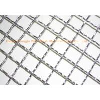 Best Fine 304 Stainless Steel Mesh Screen , Fine Metal Mesh Screen For Papermaking Filter wholesale