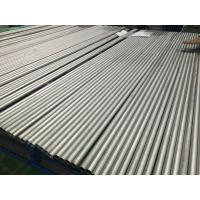 Buy cheap Hastelloy Pipe, ASTM B729 ALLOY20 (NO8020 / 2.4660 ) 2