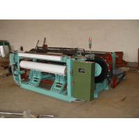 Best Plain / Twill Woven Type Shuttleless Weaving Machine For Stainless Steel Wire wholesale