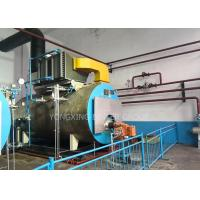 Best Most Efficient Oil Fired Boiler For Washing Machine / Fuel Fired Boiler 2 Ton wholesale
