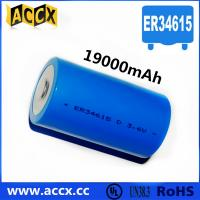 Best ER34615 3.6V 19000mAh wholesale