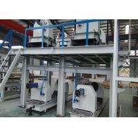 Best Composite Panel ACP Production Line / PE Aluminum Composite Panel Machine wholesale