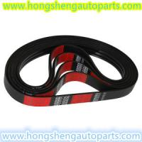 Cheap AUTO RUBBER V BELT FOR AUTO ENGINE SYSTEMS for sale