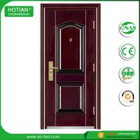 Best Sinple style indian house main gate designs steel security door exterior front door wholesale