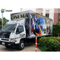 China Columbia Professional Mobile 5D Cinema Experience , Exiciting Car Cinema With Special Effects on sale