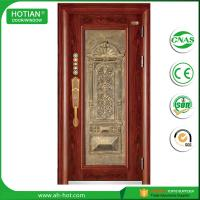 Best main entrance steel door wholesale
