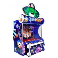 Best Amusement Coin Operated Kids Arcade Machine With All Star Battle Game wholesale