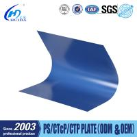 Best Same Quality as Kodak Huaguang UV CTP Plate CTCP Plate Used for Offset Printing Plate wholesale