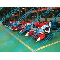 Best 4L-0.7 mini paddy combine harvester , rice wheat wholesale
