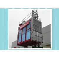 Best Galvanized Tower Rack And Pinion Lift with CE Certificate And VFC System wholesale