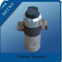 Best Immersible High Power Ultrasonic Transducer wholesale