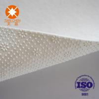 Best Offer Products Fabric Waterproof Needle Punched Felt Nonwoven Textiles Raw Material wholesale