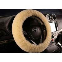 Buy cheap Anti Slip Warm Winter Fluffy Car Steering Wheel Covers With Soft Nap from wholesalers