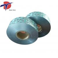 Best Cheap And High Quality logo printed Packaging Aluminium sealing Film wholesale