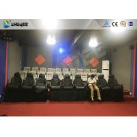 Best Shooting Game 7d Cinema Theater With Large Screen And Dynamic Seat Control System wholesale