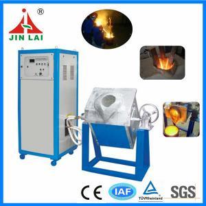 Best Hot Sale Metal Melting Copper Iron Aluminum Induction Furnace (JLZ-45KW) wholesale