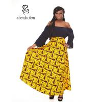 Best Fashion Fork Plus Size African Print Skirts And Dresses Sets 100% Cotton wholesale